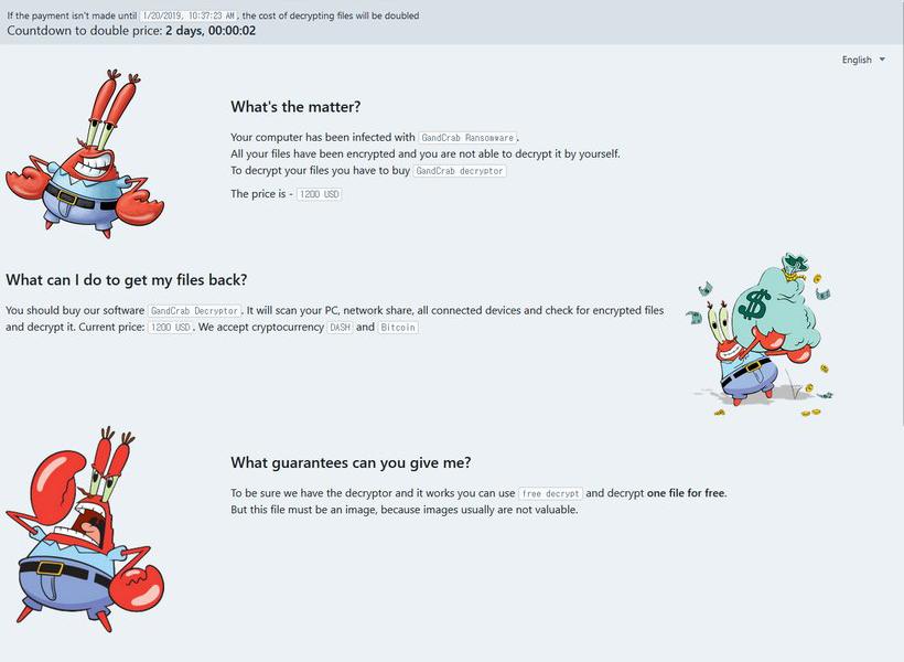 Page de paiement GandCrab 5.1